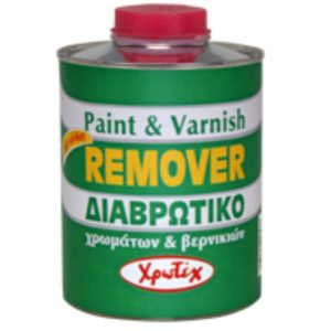 paint_remover_photo
